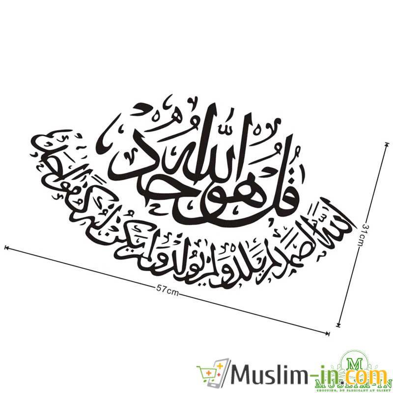 Maleisische moslim dating site